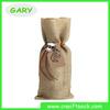 Linen Wine Bag, Jute Wine Bag