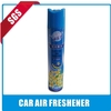 Hot Sale Room Scent toilet spray air freshener