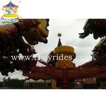 Park adventure games energy storm amusement rides