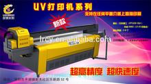 2014 new digital High intelligent large flatbed used plastic card printer