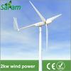 China Supplier 2KW High Generating Efficiency Wind Turbine