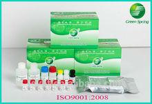 Chloramphenicol detection kit antibiotic residue elisa test