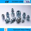 steel certification hydraulic rubber fittings