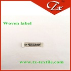 woven brand name garment label