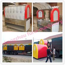 outdoor food cart/food cart refrigerator