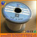 nicr الأسلاك الكهربائية للتدفئة المستوردة أسلاك سبيكة النيكل والكروم عنصر التدفئة الكهربائية للتدفئة