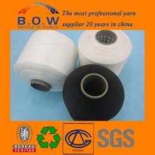 polyeater DTY yarn NM8-NM40 ningbo best way bag