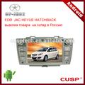 7'' tela de toque do sistema android cp-jh 02 media player do carro com gps de navegação/rádio/fm para jac heyue hatchback