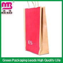 different material for choice beef jerky kraft paper zipper bag