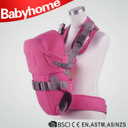 2014 new design multifunctional baby carrier for sale