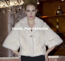 emk1438 small style white mink fur coat