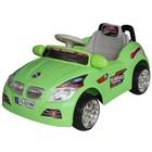 New Hot Sale x6 Kids Electric Car