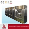 XTQ Automatic laundry washer extract / washer wringer machine with CE&ISO9001