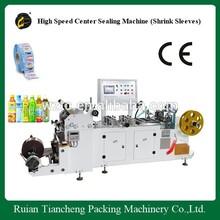 TCJ-HZ-300C CE high speed PVC PET shrink sleeve label making machine line (factory)