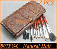 2014 New Professional 8pcs Beauty Makeup Brush Set /set Brushes In Pu Bag