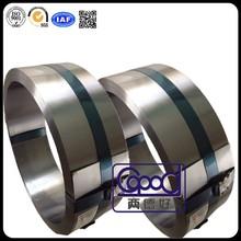 hardened and tempered spring steel belt clip