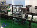 Panthenol eimer vollautomatische wiegen füllung + deckel fallen + verschließen linie
