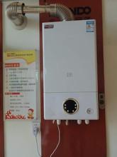 flue gas water boiler