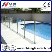 Clear Toughened Glass Swimming Pool Glass Fence
