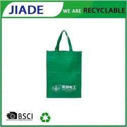 2014 High performance recyclable non woven bag/lightweight recyclable non woven bag/promotional cheap logo shopping bags