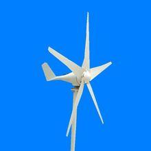 1kw/48v generador de viento, 1000w de turbina de viento 50w horizontal de la turbina de viento