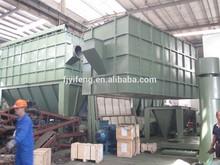 super fine coated calcium carbonate CaCO3 powder machine