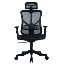 526 Lift executive herman miller chairs