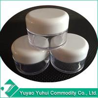 5ml 10ml 15ml 20ml Yuyao Yuhui plastic white single wall PS plastic cosmetic jar, cosmetics jar, recycled plastic cosmetic jar