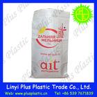 bag recycling, polypropylene woven bag
