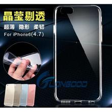 Cheap Ultra Slim Transparent Soft TPU Case Cover For iphone 6 4.7''