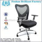 factories screw lift white staff Mesh economic office chair BF-8998B-1 caster wheel