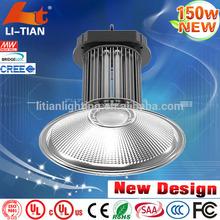DC12V DC24V DC36V DC 48V max power 150w led high bay & low bay lighting energy ccccecqc