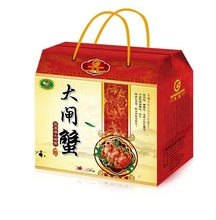 High qualith cookies/snack food/dry fruit/coffee/tea outer packing paper boxes