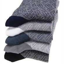 Ready good quality fashion cotton men's socks