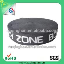 2014 newest elastic belt with customized jacquard elastic band