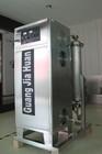 Decolor and bleach ozone machine / Electrolytic ozone generator / ozone generator