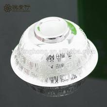 990 silver dinnerware pure silver bowl