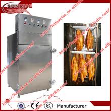 Professional Supplier of Meat Smoke House,Sausage Smoke Machine
