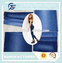 JF-K1579 Stone Wash 98%Cotton 2% Spandex Twill Denim Jeans Fabric