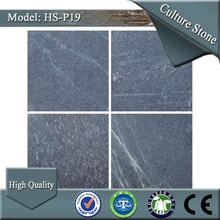 HS-P19 300X300MM high quality black stone raw slate veneer
