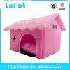 low price low MOQ plush large cat dog bed