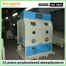 Cotton filling machine toy filler