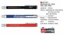 gel ink pen with box package,advertising gel ink pen,ink ball pen game