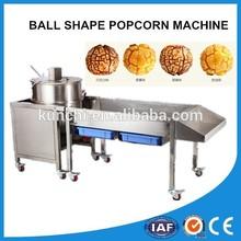 Popcorn making machine /America popcorn machine /flavored popcorn machine
