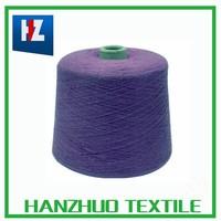 55%cotton / 20%Nylon / 20%viscose / 3%angora wool / 2%cashmere blended yarn
