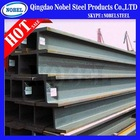 Steel H Beam Weight SKYPE:nobelsteel Mobile:+86 159-6532-5327