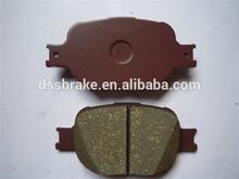 Brake Pad D817 Supply Free Samples