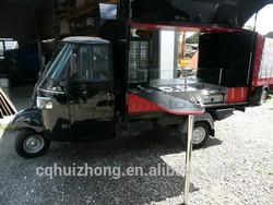 Chongqing manfacturer three wheel passenger tricycle,trike go kart coffee bike,cargo tricycle with cabin
