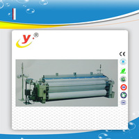 150cm water jet loom/carpet looms weaving machines/frame machine for sale