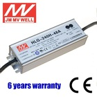 240w waterproof HLG-240H adjustable dimmable constant current led power driver with CE UL EMC RoHS
